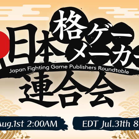 Il 31 luglio guarda la tavola rotonda organizzata dai publisher giapponesi di Fighting Game!